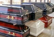 Гробы и саркофаги